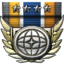 Governor icon.png