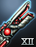 Antiproton Cannon Mk XII icon.png
