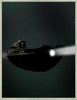 SS zubmarinegaz.png