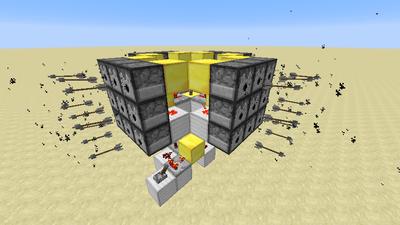 Schießanlage (Redstone) Animation 4.1.4.png