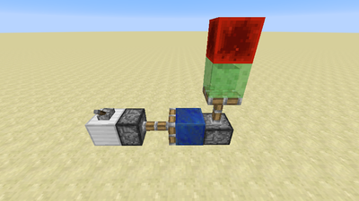 Blockupdate-Sensor (Redstone) Animation 1.3.2.png