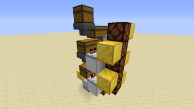 Silo (Redstone) Animation 1.1.3.png