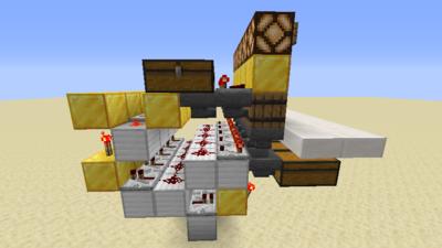 Tauschmaschine (Redstone) Bild 1.2.png