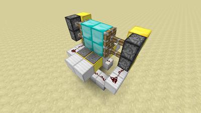Tür- und Toranlage (Redstone) Animation 7.1.1.png
