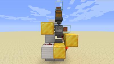 Ofenmaschine (Redstone) Bild 2.3.png