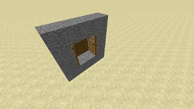 Tür- und Toranlage (Mechanik) Bild 3.2.png