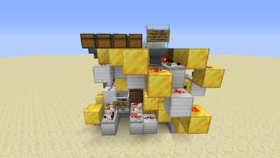 Tauschmaschine (Redstone) Bild 5.3.png