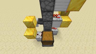 Drop-Aufzug (Redstone) Bild 2.2.png