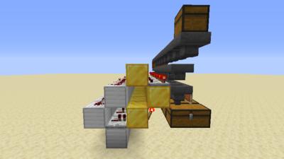 Sortiermaschine (Redstone) Bild 1.2.png