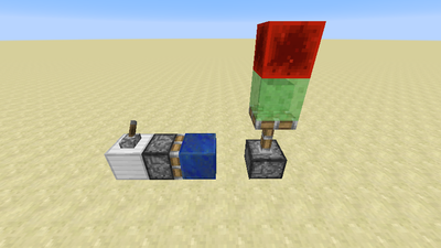 Blockupdate-Sensor (Redstone) Animation 1.3.4.png