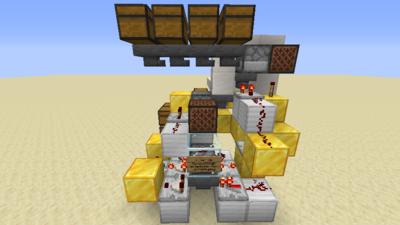Tauschmaschine (Redstone) Bild 3.3.png