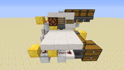 Tauschmaschine (Redstone) Bild 5.1.png