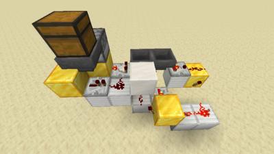 Spendermaschine (Redstone) Bild 2.2.png