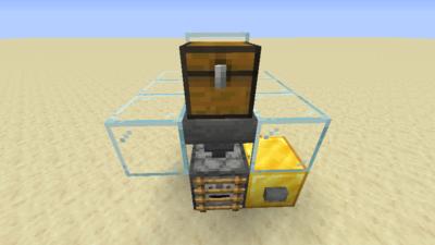 Spendermaschine (Redstone) Bild 3.1.png