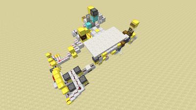 Gleisticketautomat (Redstone) Bild 2.2.png