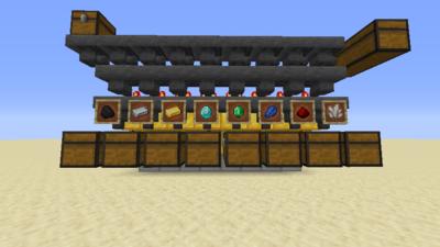 Sortiermaschine (Redstone) Bild 3.1.png