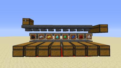 Sortiermaschine (Redstone) Bild 2.1.png