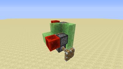 Schleimantrieb (Redstone) Bild 4.1.png