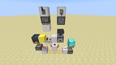 Blockupdate-Sensor (Redstone, erweitert) Animation 1.1.9.png