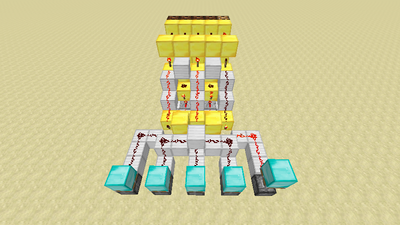 Einfachauswahl (Redstone) Bild 1.4.png