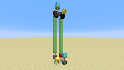 Signalleitung (Redstone) Animation 13.1.2.png