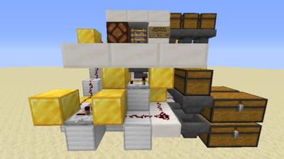 Tauschmaschine (Redstone) Bild 4.1.png