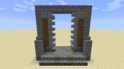 Tür- und Toranlage (Befehle) Animation 1.1.3.png