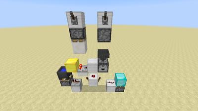 Blockupdate-Sensor (Redstone, erweitert) Animation 1.1.1.png