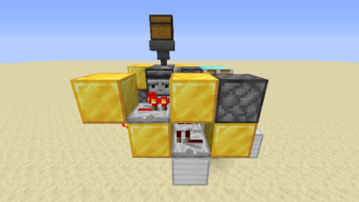 Kisten-Entladestation (Redstone) Bild 1.3.png