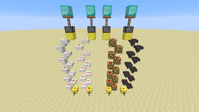 Signalleitung (Redstone) Animation 11.1.2.png