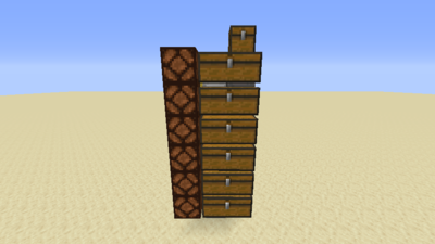 Silo (Redstone) Animation 2.1.1.png