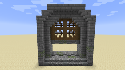 Tür- und Toranlage (Befehle) Animation 2.1.3.png