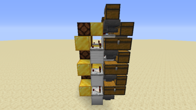 Silo (Redstone) Animation 3.1.2.png