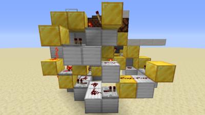 Tauschmaschine (Redstone) Bild 4.2.png