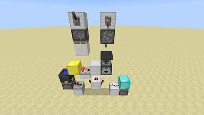 Blockupdate-Sensor (Redstone, erweitert) Animation 1.1.7.png