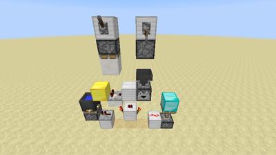Blockupdate-Sensor (Redstone, erweitert) Animation 1.1.8.png