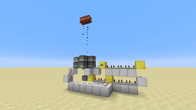 TNT-Kanone (Redstone) Animation 16.1.4.png