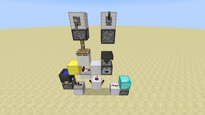 Blockupdate-Sensor (Redstone, erweitert) Animation 1.1.2.png