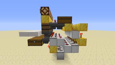 Tauschmaschine (Redstone) Bild 1.4.png