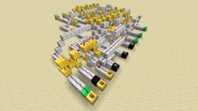 Dividierwerk (Redstone) Animation 1.1.1.png