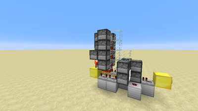 TNT-Kanone (Redstone) Animation 8.1.3.png