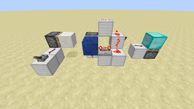 Blockupdate-Sensor (Redstone) Animation 1.2.1.png