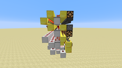 Braumaschine (Redstone) Animation 5.1.2.png