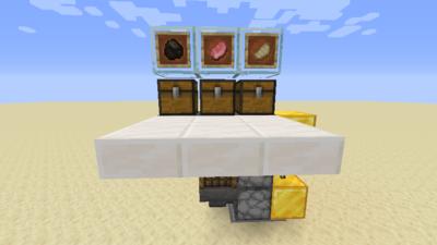 Ofenmaschine (Redstone) Bild 1.1.png