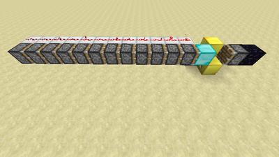 Blockupdate-Sensor (Redstone) Bild 1.3.png