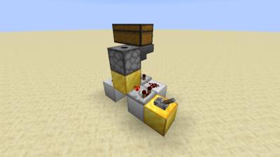 Feuerwerksmaschine (Redstone) Bild 1.1.png