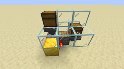 Spendermaschine (Redstone) Bild 3.2.png