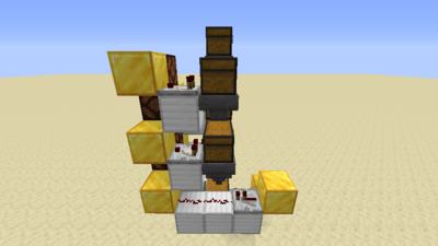 Silo (Redstone) Animation 1.1.2.png