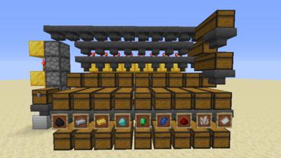 Lagermaschine (Redstone) Bild 1.1.png