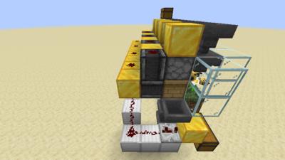 Honigfarm (Redstone) Bild 1.2.png